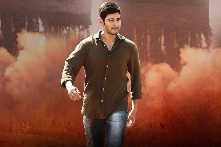 Fans have been wanting to see me in an action film Mahesh Babu on Sarileru Neekevvaru