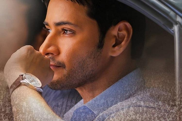 Image result for mahesh babu