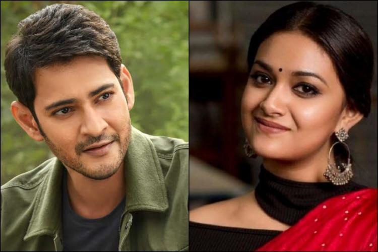 A collage of actors Mahesh Babu and Keerthy Suresh