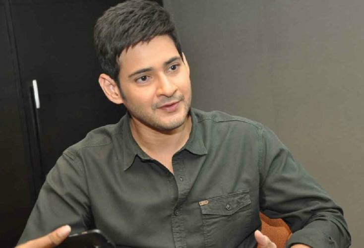 First look of Mahesh Babus Bharath Ane Nenu to be out on Dec 31