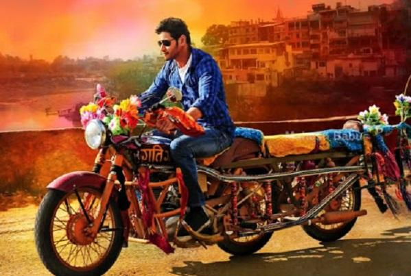 Mahesh Babus family drama Brahmotsavam to hit screens on May 20