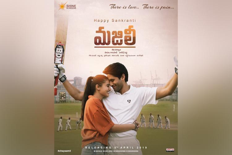 Majili poster with Naga Chaitanya and Samantha a hit with fans