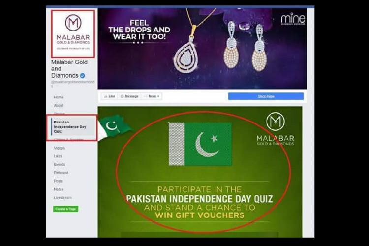 Pakistan Independence day advertisement controversy Malabar gold claims they were not aware