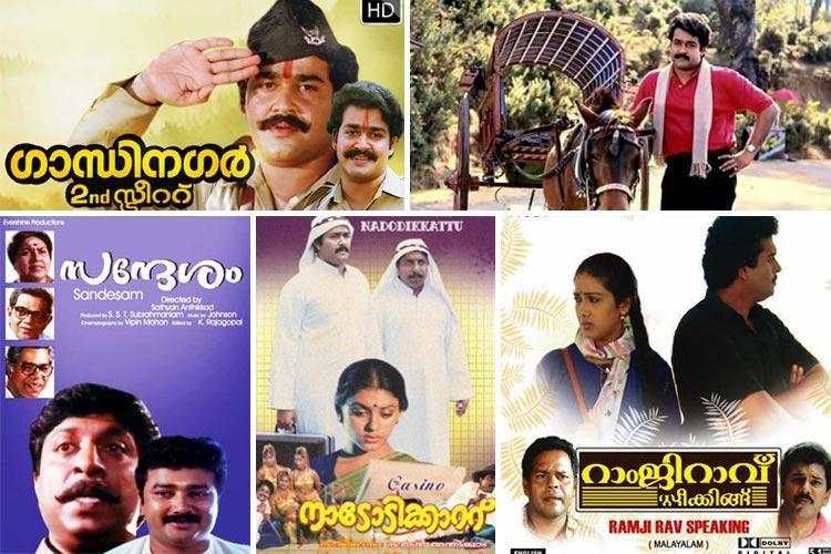 Gandhinagar 2nd Street to Nadodikkattu Malayalam cinemas cult comedy classics