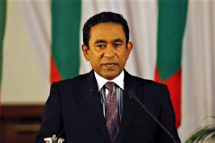 Maldives declares state of emergency Former president Supreme Court judges arrested