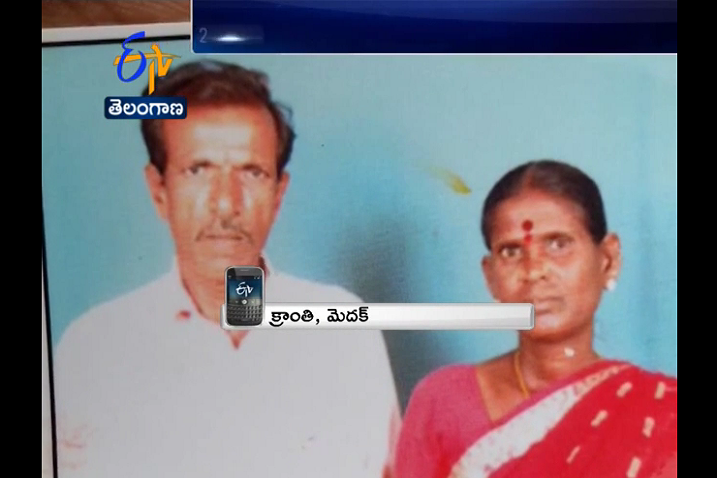 Unable to pay mounting debts another farmer commits suicide in Hyderabad