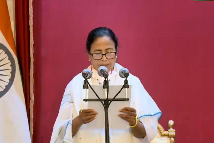Mamata Banerjee took her oath