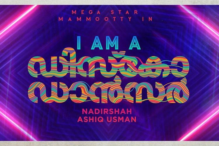 Mammoottys next with director Nadirshah is titled I Am A Disco Dancer
