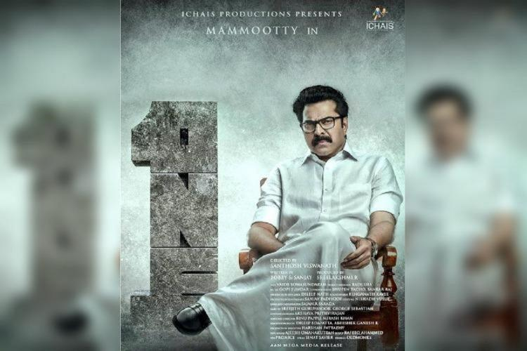 Mammootty seen as a politician in the poster of one
