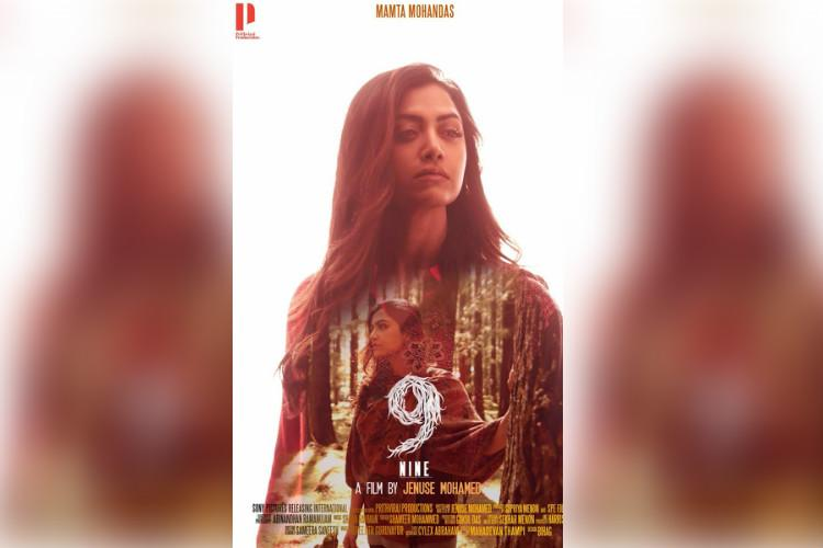 New poster of Nine reveals Mamta Mohandas is part of cast