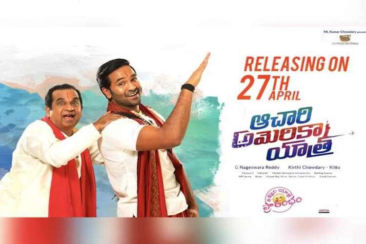 Vishnu's 'Achari America Yatra' a box-office dud | The News