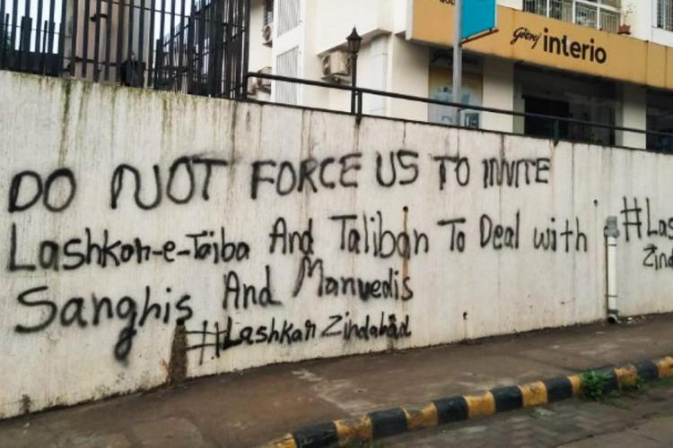 Mangaluru cops arrest two men for allegedly writing pro-terror message on wall
