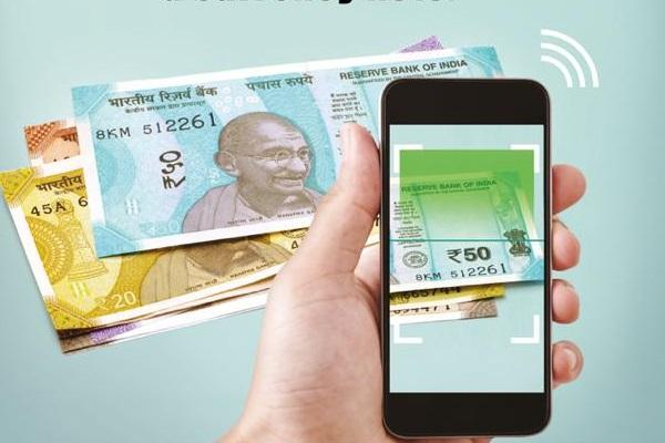 RBI launches MANI app to help visually impaired identify denomination of notes
