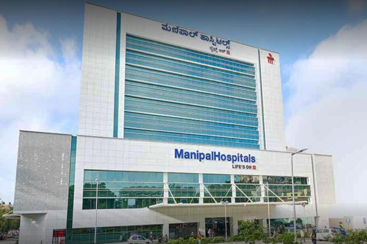Manipal Hospital on Old Airport Road