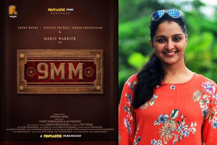 A brown film poster with 9MM written on it and Manju Warrier in an orange floral top with her sunshades on the top of her head