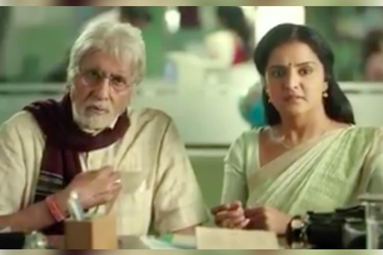 Kalyan Jewellers apologises to bankers for Amitabh Bachchan trust ad withdraws it
