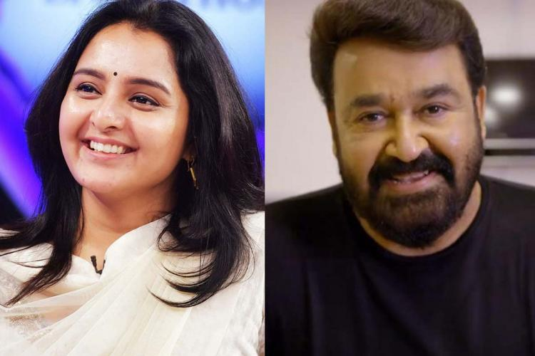 Collage of Actors Manju Warrier and Mohanlal