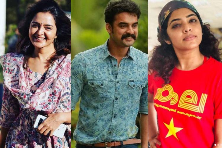 Collage of Manju Warrier Tovino Thomas Rima Kallingal
