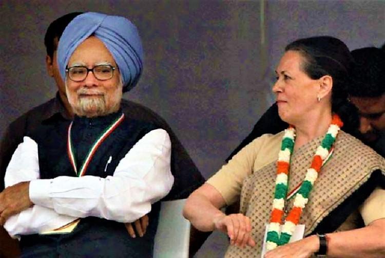 Karnataka polls Congress names Sonia Manmohan and 40 others as star campaigners