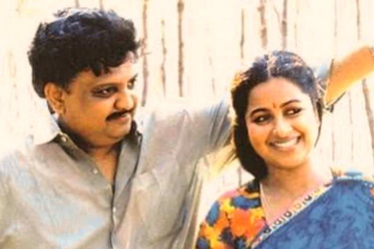 SPB and Radikaa in Keladi Kanmani