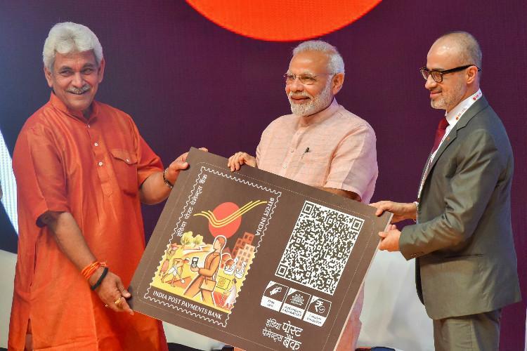 मोदी इंडिया पोस्ट पेमेंट्स बैंक