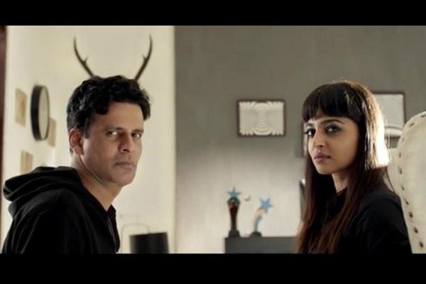 Watch Take a trip down this psychological rabbit hole with Manoj Bajpayee and Radhika Apte