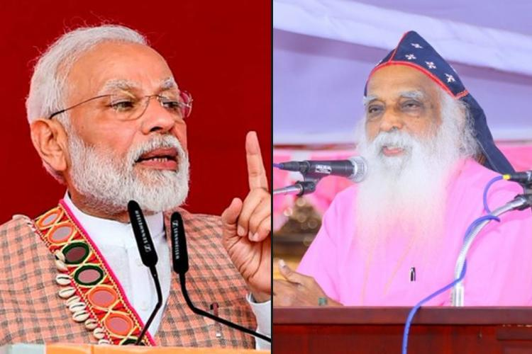 A section of Mar Thoma Church strongly opposes PM Modis participation in church event