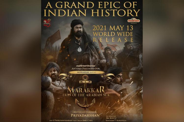 Mohanlal and other stars in a sepia tones poster of Marakkar Arabikdalinte Simham