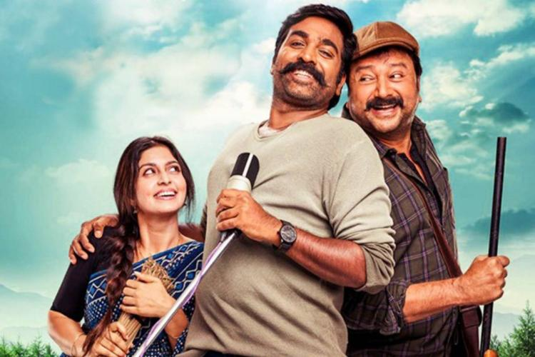 Athmiya Rajan Vijay Sethupathi and Jayaram on the poster of Marconi Mathai