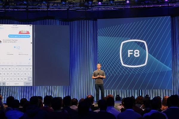 Facebook unveils its Building 8 projects Type with your brain and hear from your skin