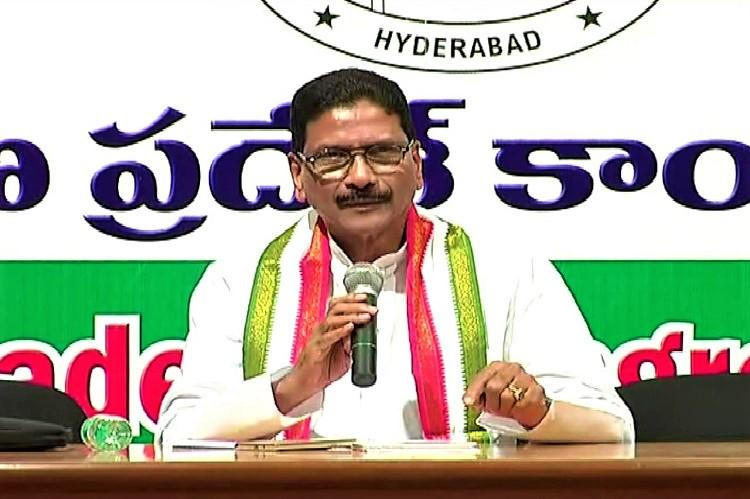 Telangana Cong to stage protest against EC on Jan 24 over discrepancies in voter list