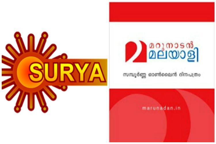 Marunadan Malayali and Surya TV booked under POCSO for publishing minor rape survivors photo