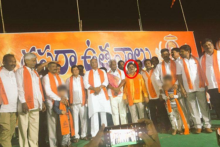 TRS MLA shares stage with Maruthi Rao prime accused in Pranay caste killing