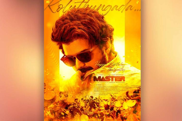 Actor Vijay in new Master poster released for 2020 birthday