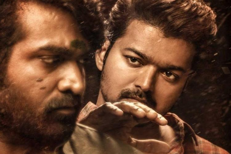 A still from Master movie with Vijay and Vijay Sethupathi against a black background