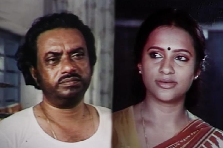 Collage of Karamana Janardanan and Seema from Mattoral