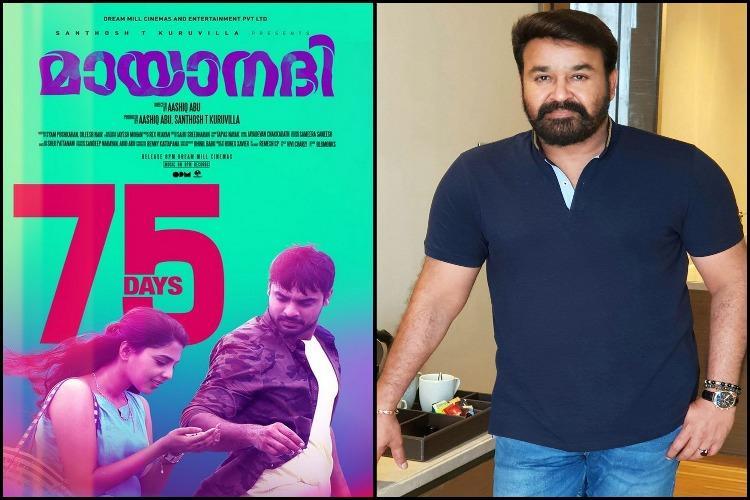 Mayanadhi is a wonderfully woven love story Mohanlal