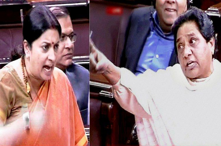 Not convinced by explanation Will Smriti Irani cut her head Mayawati