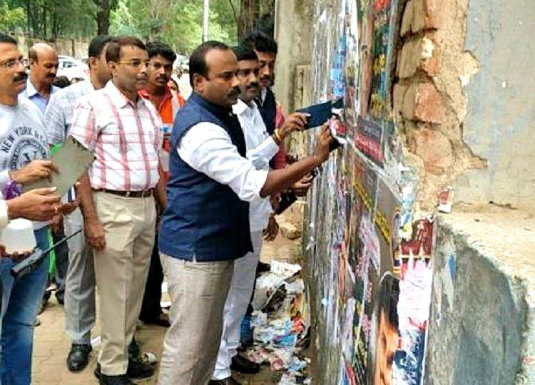 Ahead of Aug 15 deadline Bluru Mayor and corporators start removing illegal posters