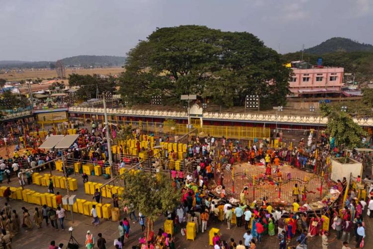 An overview of Medaram Jatara site in Telangana