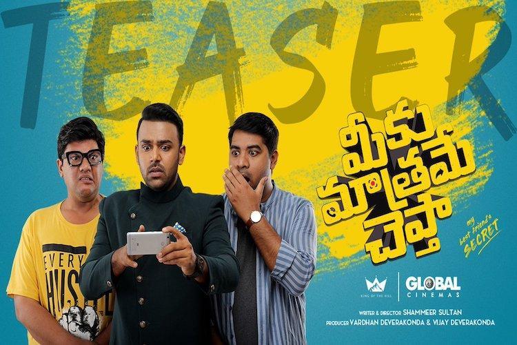 Vijay Deverakondas Meeku Maathrame Cheptha teaser a hit with fans