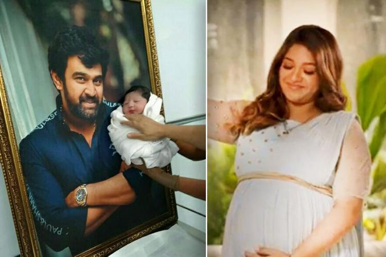 Meghana Raj baby