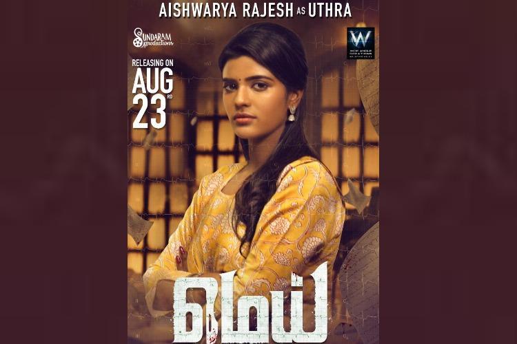 Mei review Aishwarya Rajesh-Kishore star in insipid medical thriller