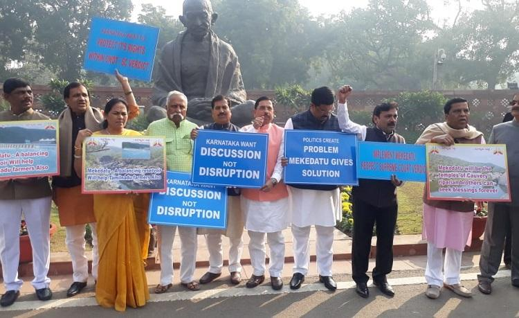 Implement Mekedatu project soon Karnataka MPs protest outside Parliament