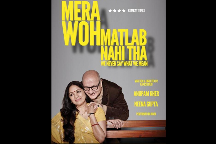Mera Woh Matlab Nahi Tha - A moving love story thats not about beautiful young people