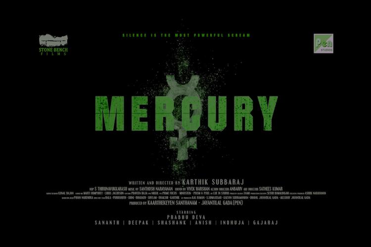Teaser for Mercury Karthik Subbarajs silent thriller out