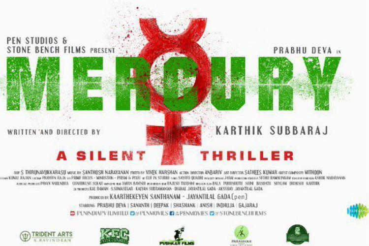 Karthik Subbarajs Mercury trailer out