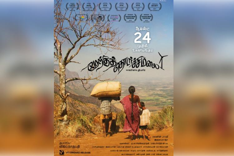 Merku Thodarchi Malai review A rare story beautifully told