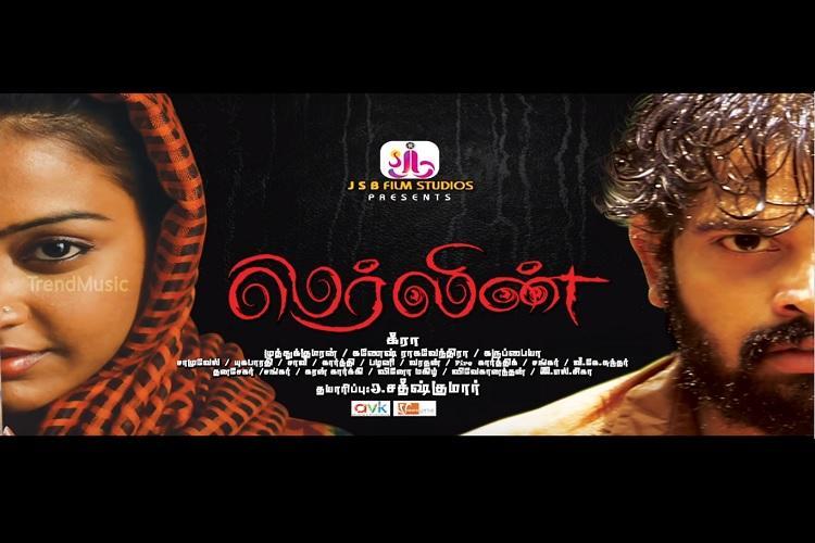 PIL filed against Tamil film Merlin for dialogue denigrating women