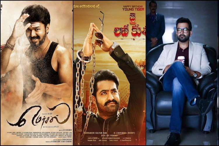 jai lava kusa full movie download in hindi 2018